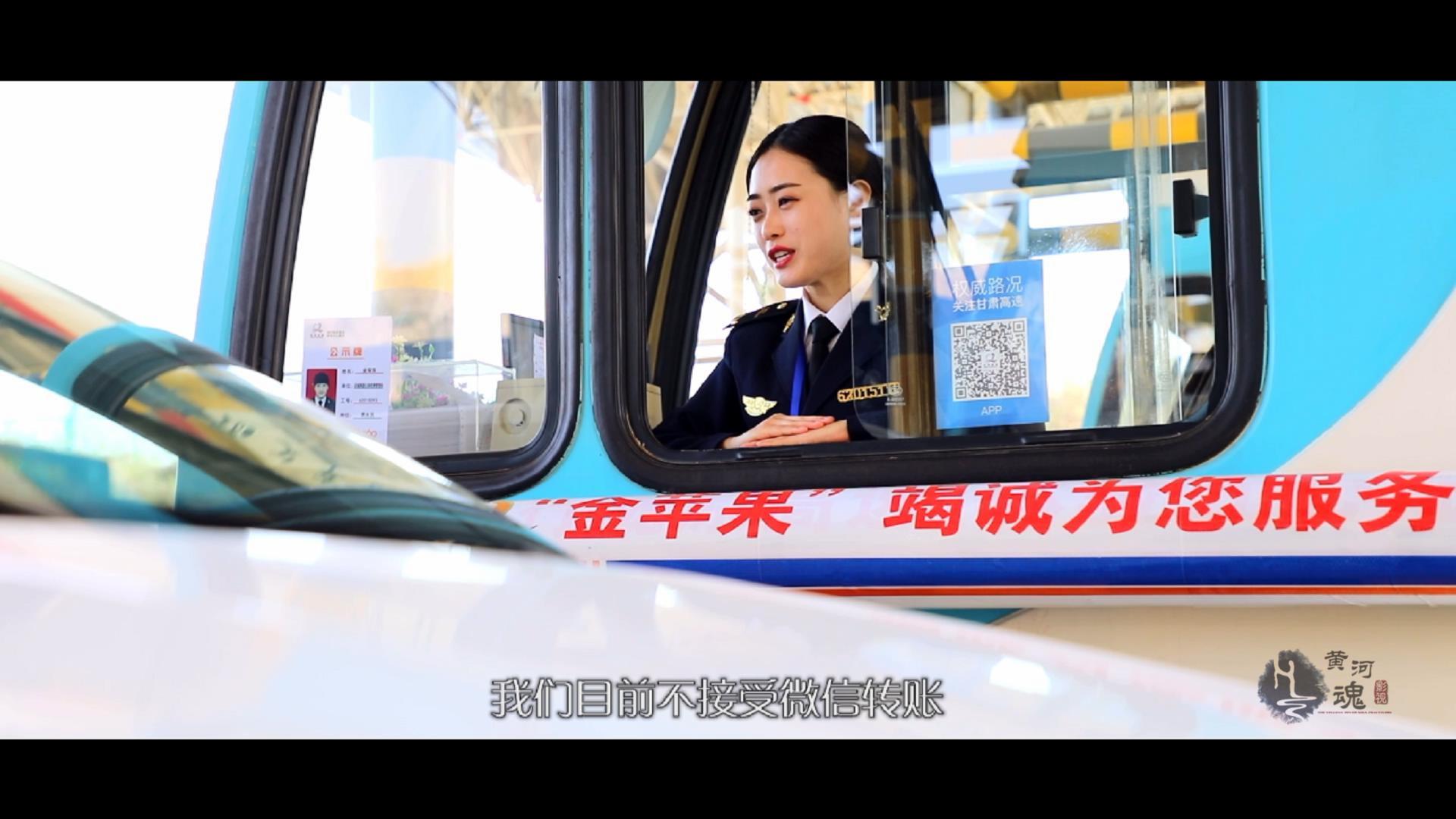 <font color='#333333'>庆城高管所微电影《无悔青春》摄制完成</font>