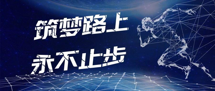 <b>官宣 | 兰州黄河魂文化传播有限公司已正式更名</b>
