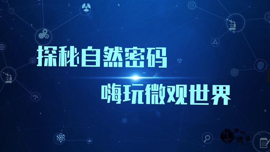 甘肃快闪宣传片