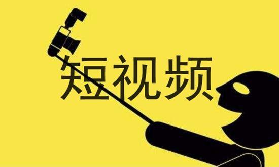 <b>黄河魂影视:短视频的优势</b>